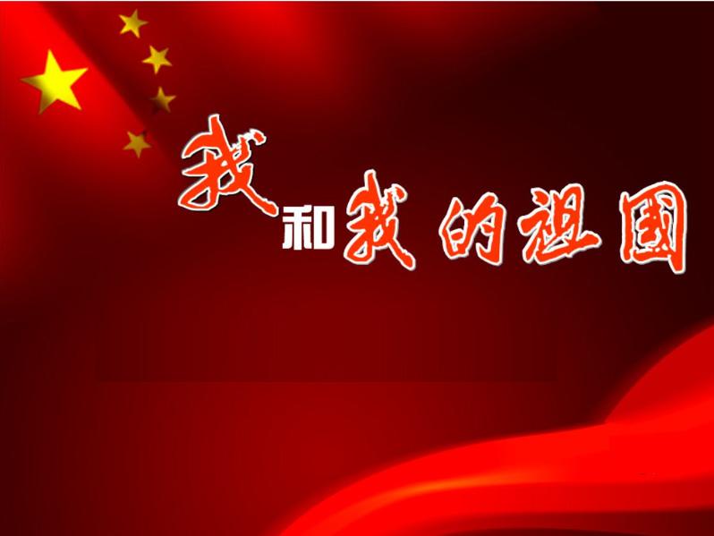 """[西盟县]普洱市教育系统举办""""歌唱祖国·尊师重教""""文艺汇演"""