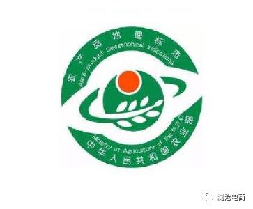 """[富东乡]关于提供澜沧县农特产品""""三品一标""""认证服务的通知"""