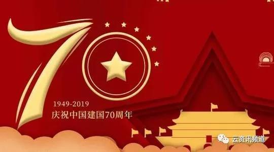 """[富东乡]澜沧县:富东乡""""电子商务""""——党建引领精准扶贫新引擎"""